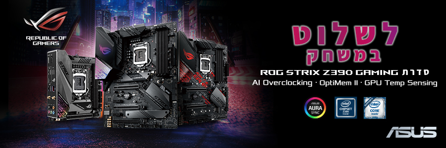 ASUS Z390 Motherboards