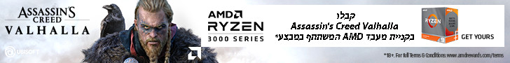 AMD GivaAway Assassin's Creed® Valhalla (ACV)